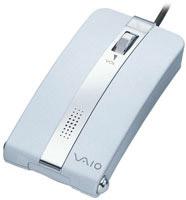 """Sản phẩm chuột """"Skype"""" của Sony"""