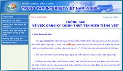 Tên miền tiếng Việt chính thức được triển khai