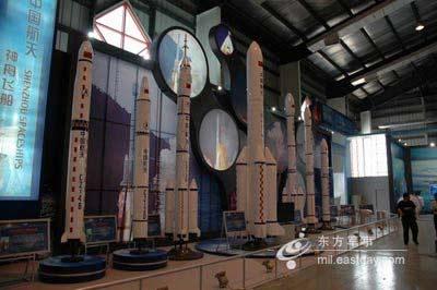 Trung Quốc giới thiệu những kỹ thuật hàng không vũ trụ mới
