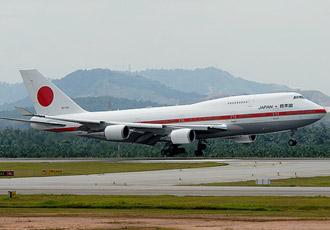 Một trong hai chiếc chuyên cơ Boeing 747-47C của Nhật Bản.