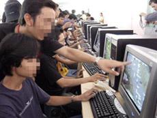 TP.HCM: Phạt 6 doanh nghiệp, đình chỉ hoạt động 13 Game Online