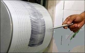 Ban hành Quy chế báo tin động đất, cảnh báo sóng thần