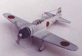 Nhật Bản sẽ chế tạo máy bay trinh sát siêu nhỏ
