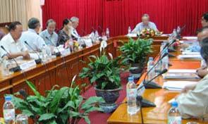 Quỹ Đầu tư mạo hiểm công nghệ cao Việt Nam