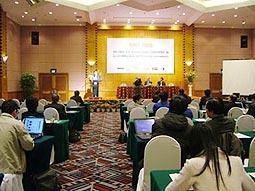 Việt Nam tổ chức Hội nghị Tích hợp hệ thống đầu tiên trên thế giới