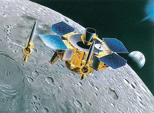 Nhật Bản từ bỏ sứ mệnh thăm dò Mặt Trăng