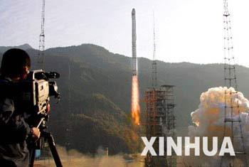 Trung Quốc phóng vệ tinh dự báo thời tiết mới