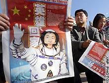 Từ 5-15 năm tới, Trung Quốc đưa người vào vũ trụ