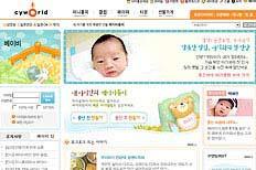 Cyworld và giới trẻ Hàn Quốc