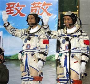 Trung Quốc đặt tên cho nhiều tiểu hành tinh