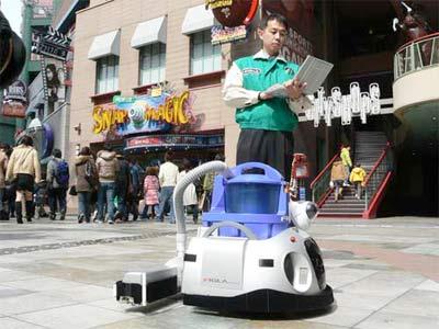 Nhật Bản: Sáng chế robot xe lăn cho người già