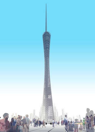 Phối cảnh công trình tháp truyền hình cao nhất thế giới