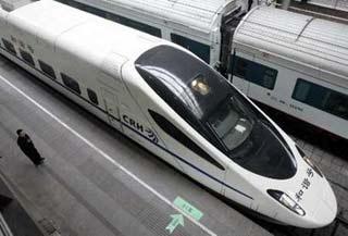Trung Quốc khai trương đường sắt cao tốc