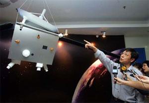 Trung Quốc sẽ phóng tàu thăm dò sao Hoả vào 2009