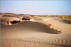 Sa mạc Taklimakan (Trung Quốc) đã tồn tại từ 5,3 triệu năm