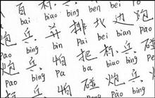 Tại sao một số người không học được ngôn ngữ có thanh điệu?