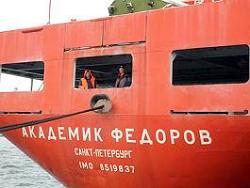 Nga: Tàu khoa học Fyodorov hỏng động cơ đã được khắc phục