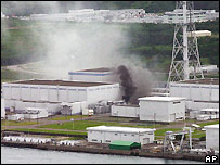 IAEA: Tiếp tục đóng cửa nhà máy điện hạt nhân Kashiwazaki