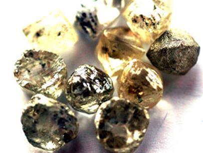 Kim cương 4 tỷ năm tuổi