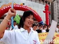 Trung Quốc phát động tiết kiệm năng lượng và bảo vệ môi trường