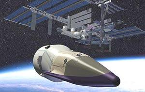 NASA muốn bớt lệ thuộc vào Nga