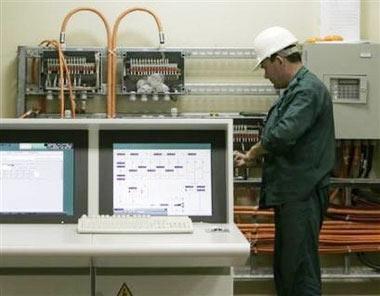 Uranium giàu sắp cập bến Iran