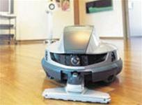 Robot hút bụi sử dụng trí tuệ nhân tạo
