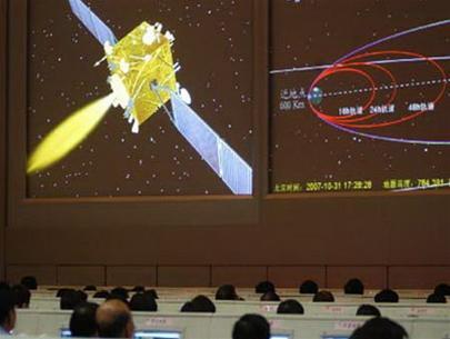 Tàu Hằng Nga 1 vào quỹ đạo Mặt trăng