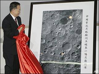 Tàu Hằng Nga 1 gửi hình ảnh đầu tiên về Mặt trăng