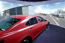 Hệ thống kiểm tra ôtô thông minh