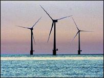 Lưu trữ gió dưới biển