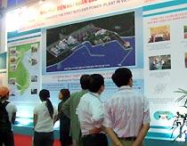 Khai mạc triển lãm quốc tế về điện hạt nhân
