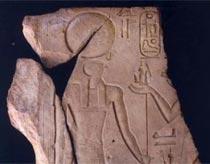 Phát hiện đầu não quân sự thời Ai Cập cổ