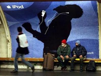 Apple ấp ủ iPod sạc pin mặt trời