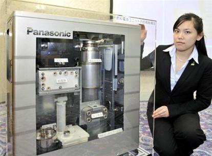 """Nhật Bản: Pin nhiên liệu <i>""""lên ngôi""""</i>"""