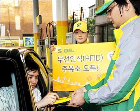 Hàn Quốc đưa RFID vào cuộc sống
