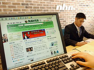 """2012: Một phần tư hành tinh sẽ <i>""""online""""</i>"""