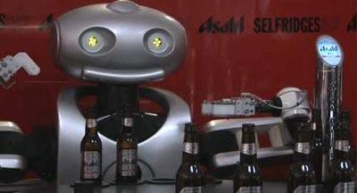 """<i>""""Nhân viên phục vụ""""</i> robot"""