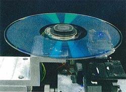 Pioneer phát triển đĩa quang 16 lớp dung lượng 400 GB