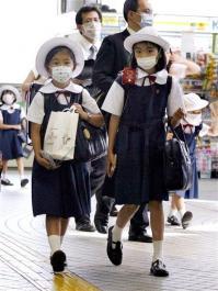 Nhật Bản thử nghiệm sử dụng điện thoại di động trong ngăn chặn dịch bệnh