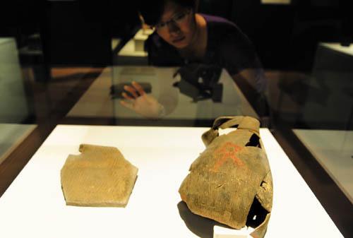 Phát hiện văn tự cổ 4000 năm trước