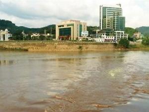 Phần mềm kiểm soát lũ lụt sông Hồng