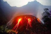 Thiết bị cảnh báo núi lửa phun