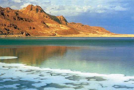"Biển Chết sắp ""chết"""