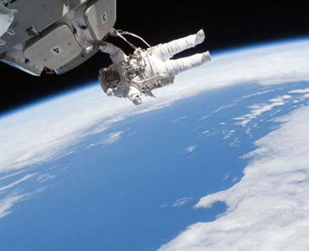 Trái đất nhìn từ Trạm Vũ trụ Quốc tế