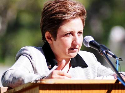 2003, Shirin Ebadi