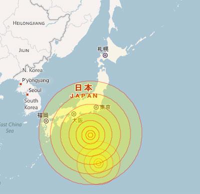 Động đất mạnh làm rung chuyển Tokyo