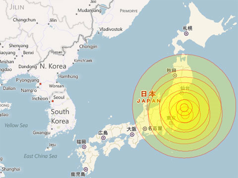 Động đất gần nhà máy hạt nhân hư hại ở Nhật