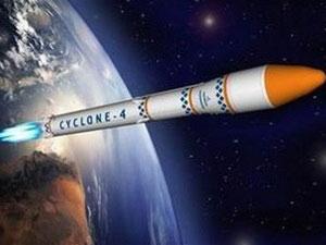 Năm 2013, Brazil và Ukraine sẽ phóng vệ tinh chung