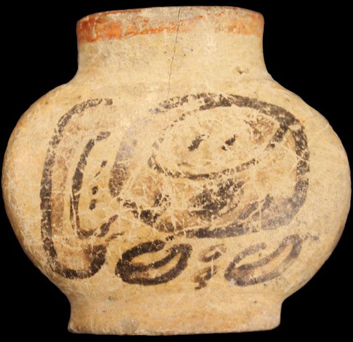 Người Maya cổ đại cũng hút thuốc